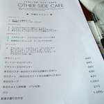 other-sude-cafe_10.jpg