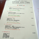 other-sude-cafe_9.jpg